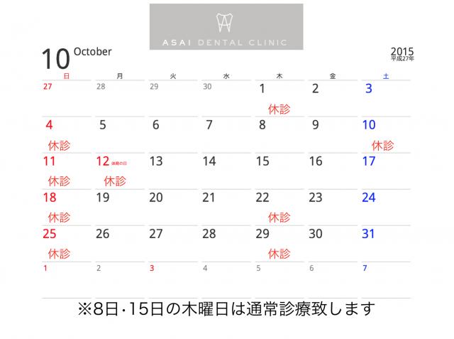 スクリーンショット 2015-09-30 14.09.34