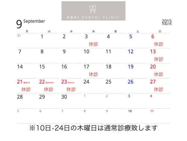 スクリーンショット 2015-09-01 22.29.13