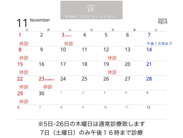 2015年11−1月