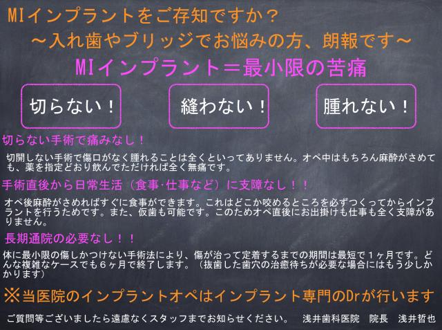スクリーンショット 2015-12-01 14.37.43