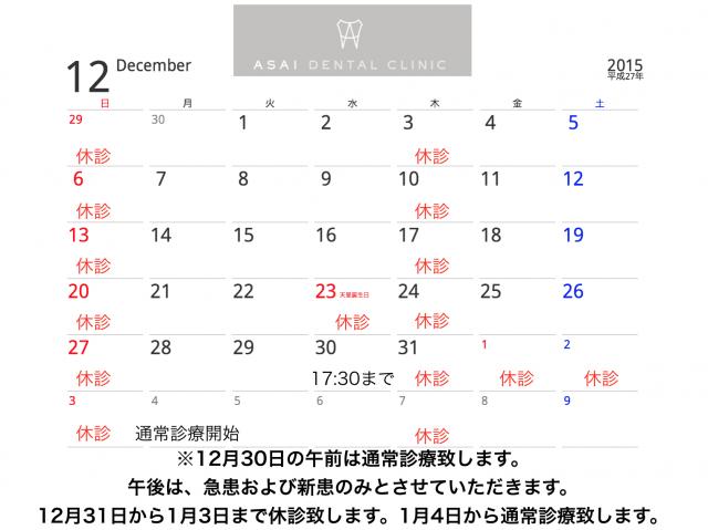 2015年12月-1